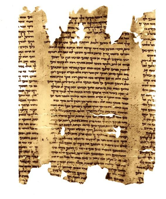 manuscrito hebraico
