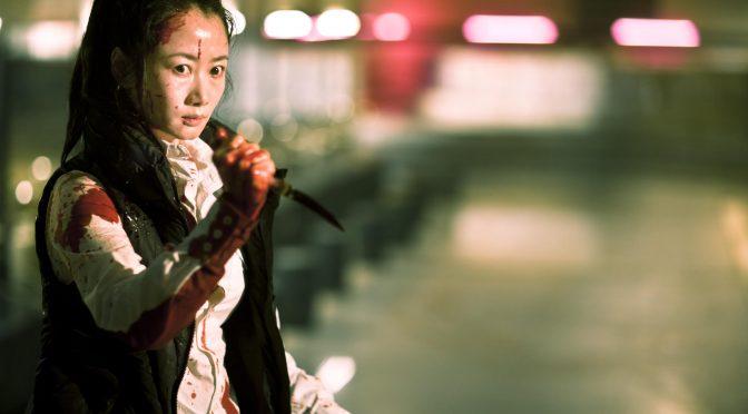 O cinema de Jia Zhangke